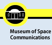 Museum of Space Communications