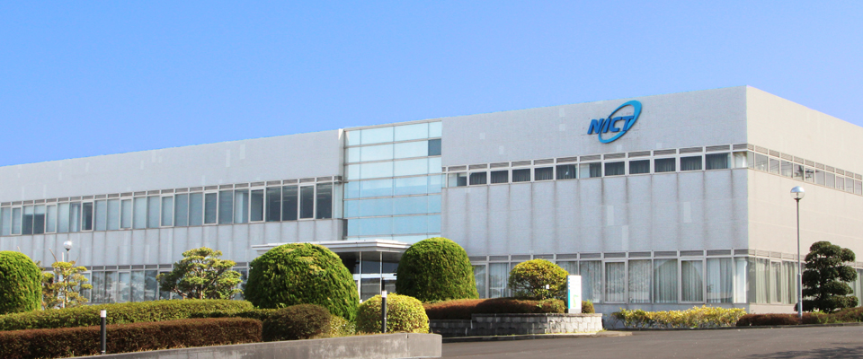 Photo:Kashima SpaceTechnology Center