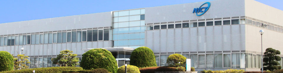 Photo:Kashima Space Technology Center
